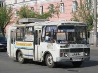 Курган. ПАЗ-32053 м571кк