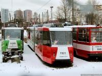 Санкт-Петербург. ЛВС-86К №1085, 71-152 (ЛВС-2005) №1123, 71-152 (ЛВС-2005) №1101