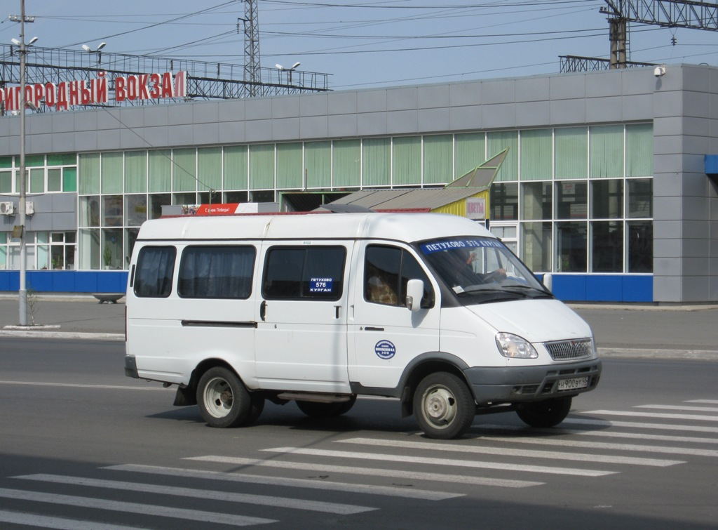 Курган. ГАЗель (все модификации) н900вт