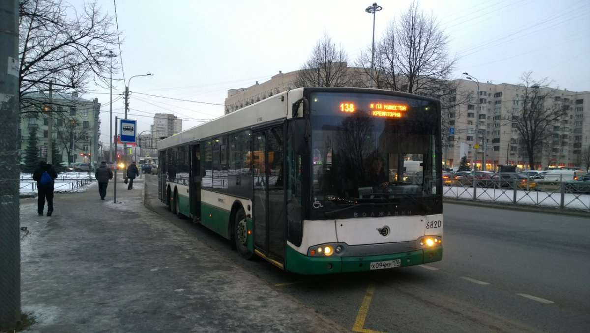 Санкт-Петербург. Волжанин-6270.06 х094му