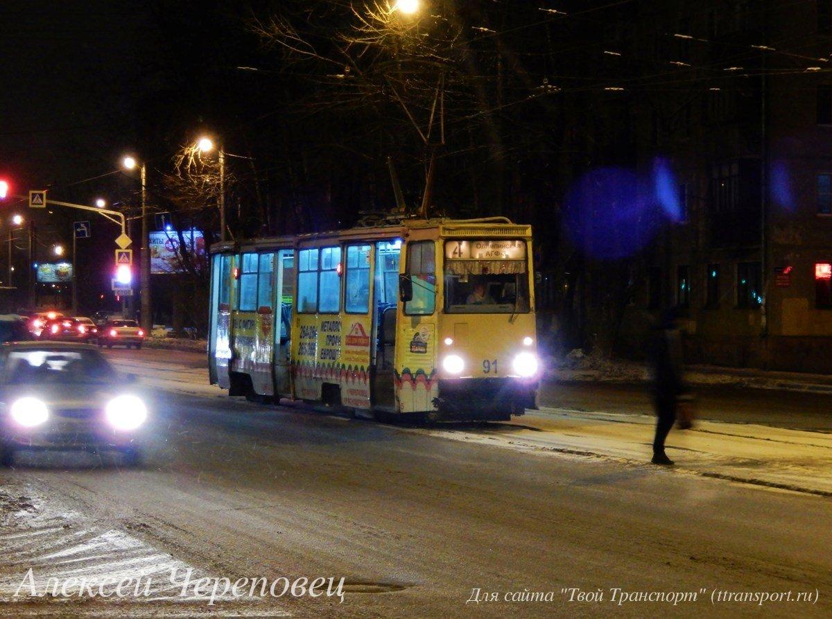 Череповец. 71-605 (КТМ-5) №91