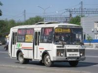 Курган. ПАЗ-32054 х784ке