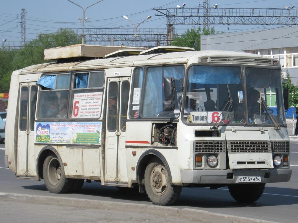Курган. ПАЗ-32054 о555кн