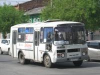 ПАЗ-32054 к057кх