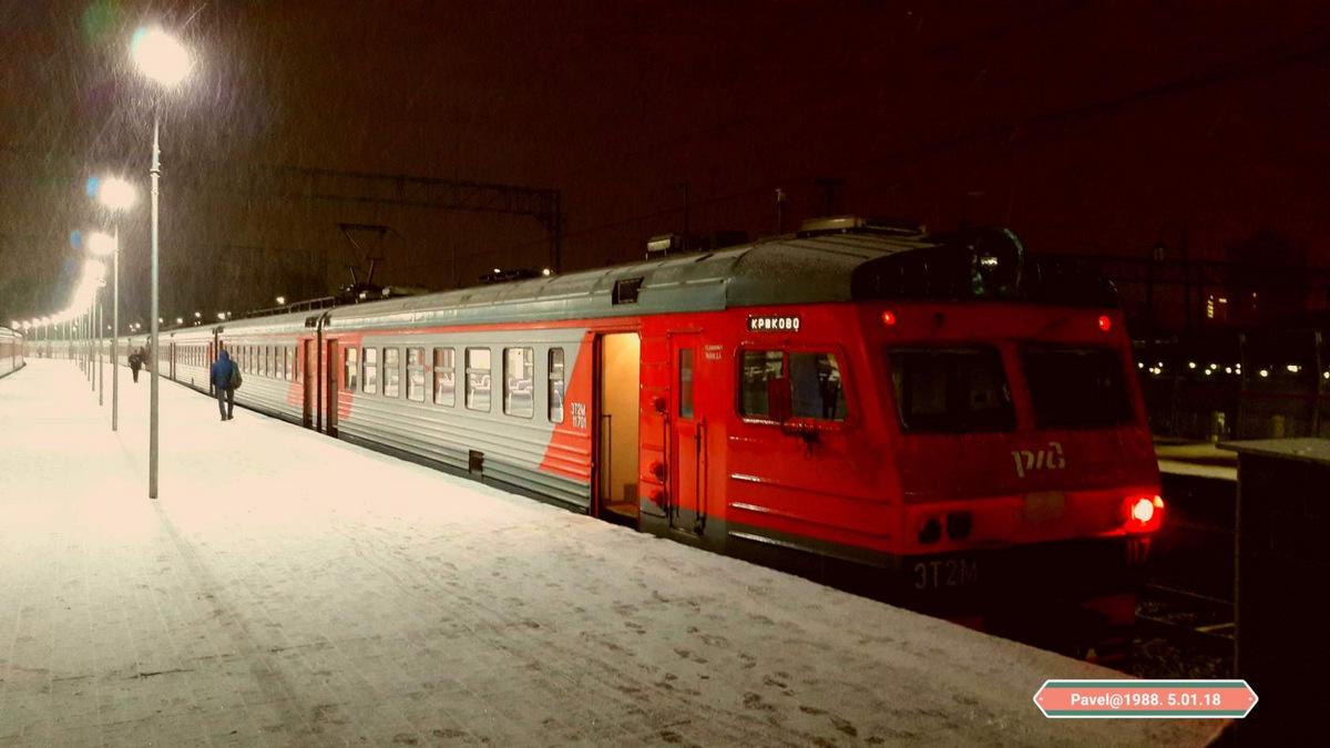 Москва. ЭТ2М-117