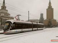 Москва. 71-931М №31079