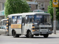 Курган. ПАЗ-32054 у481кт