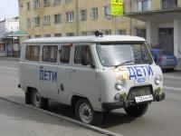 Курган. УАЗ-2206 с534еа