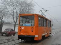 71-605 (КТМ-5) №143