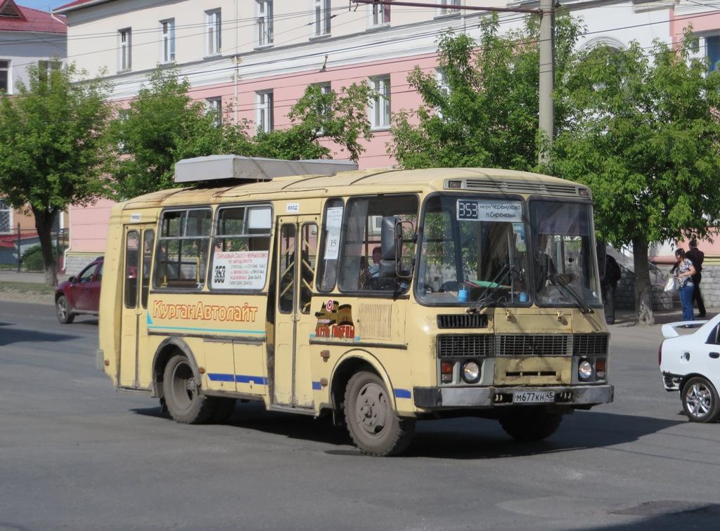 Курган. ПАЗ-32053 м677кн