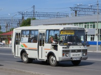 Курган. ПАЗ-32054 а719кх