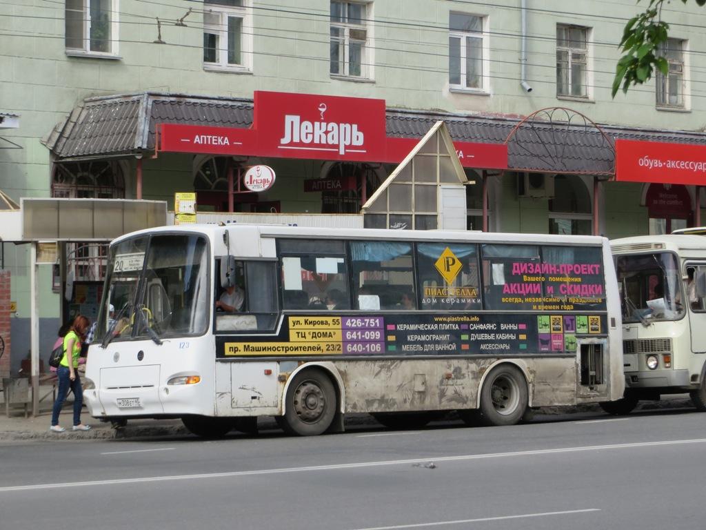 Курган. ПАЗ-4230-03 м308ет