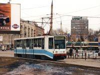 Москва. 71-608К (КТМ-8) №4088