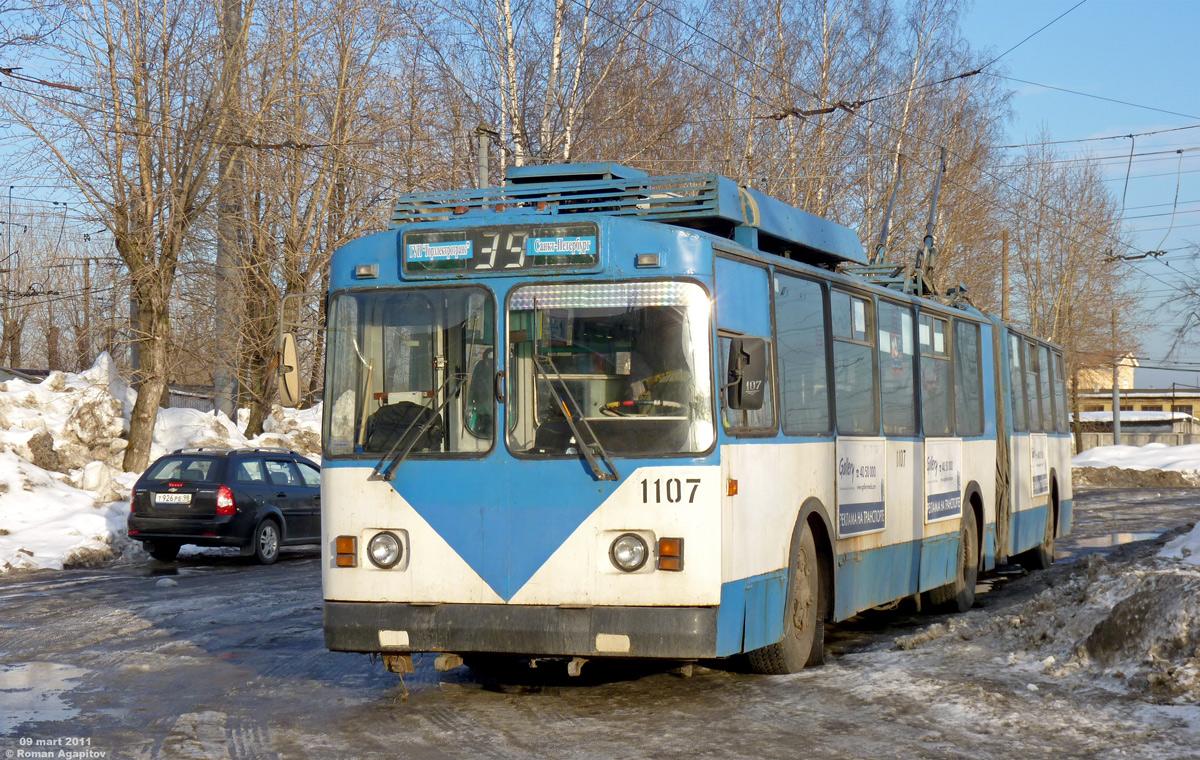 Санкт-Петербург. ЗиУ-683Б (ЗиУ-683Б00) №1107