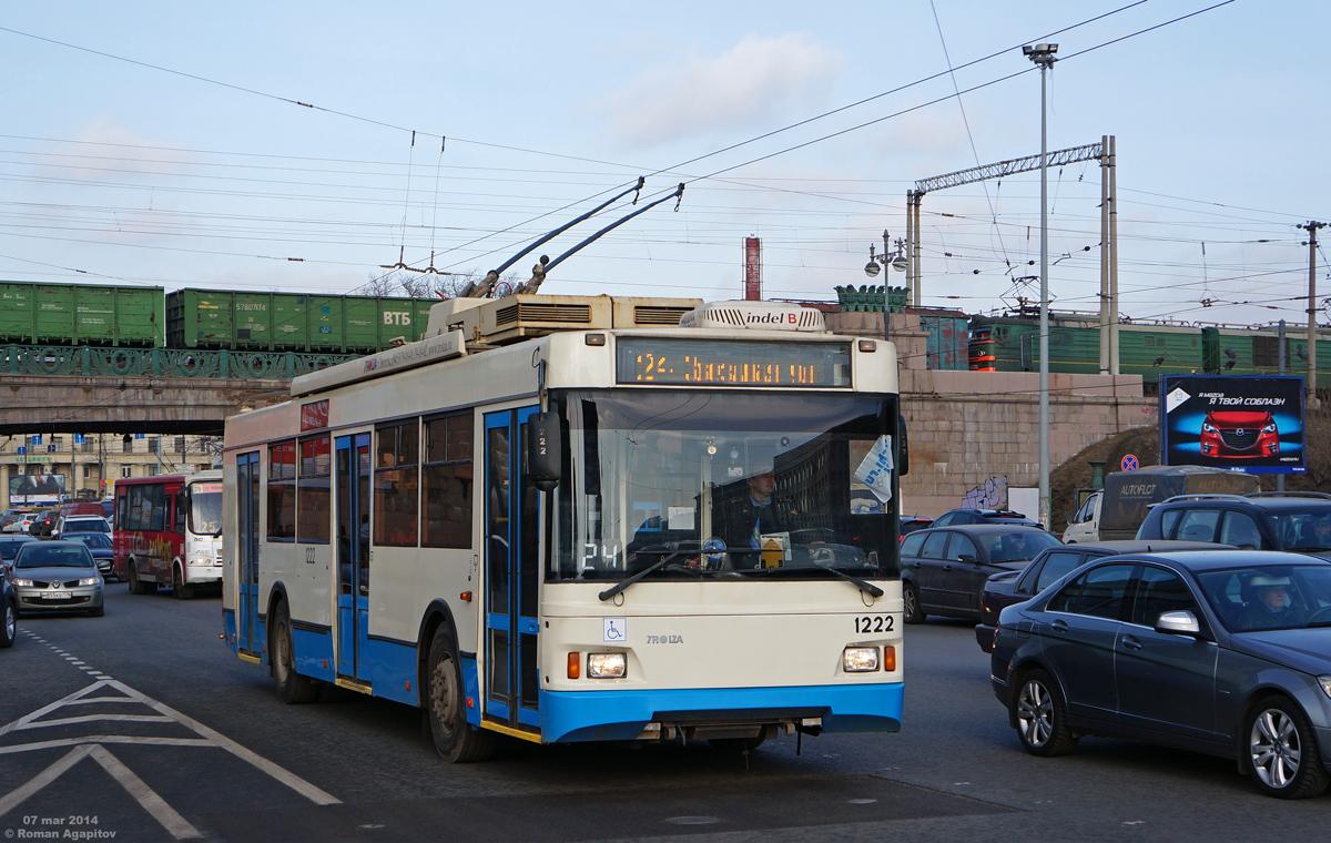 Санкт-Петербург. ТролЗа-5275.03 №1222