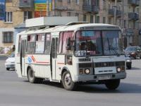 Курган. ПАЗ-4234 р330кк