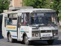 Курган. ПАЗ-32053 е267ке