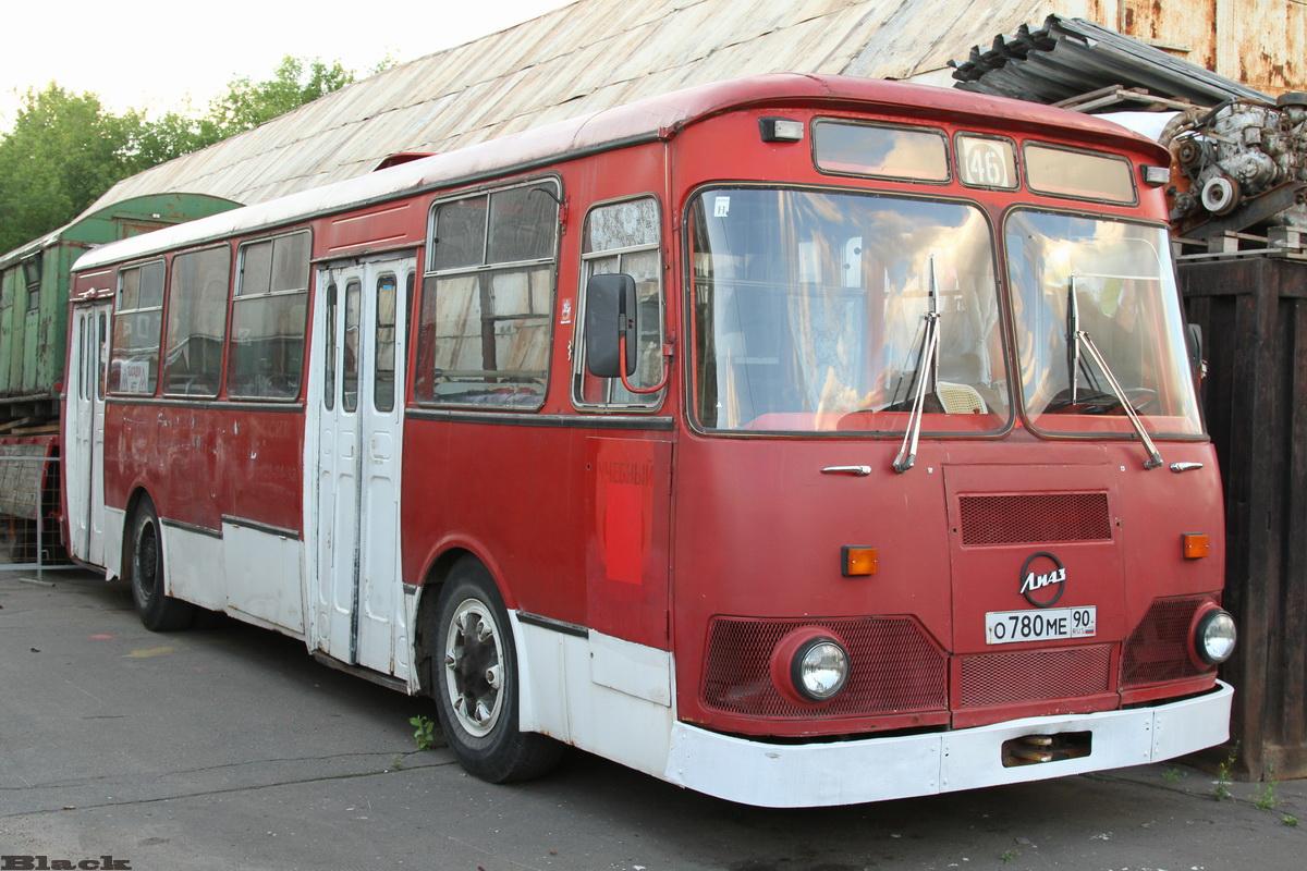 Москва. ЛиАЗ-677М о780ме
