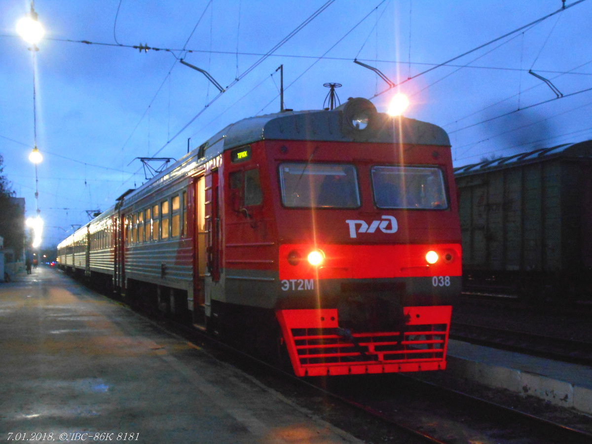 Торжок. ЭТ2М-038