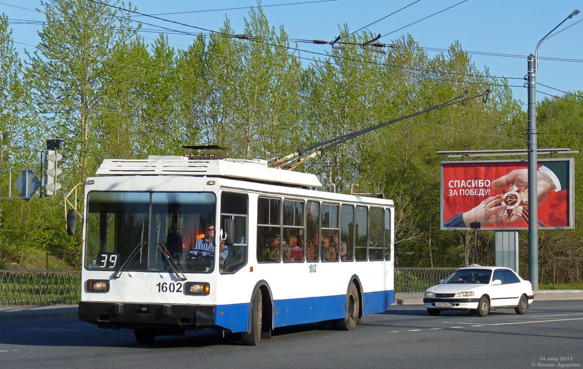 Санкт-Петербург. ПТЗ-5283 №1602