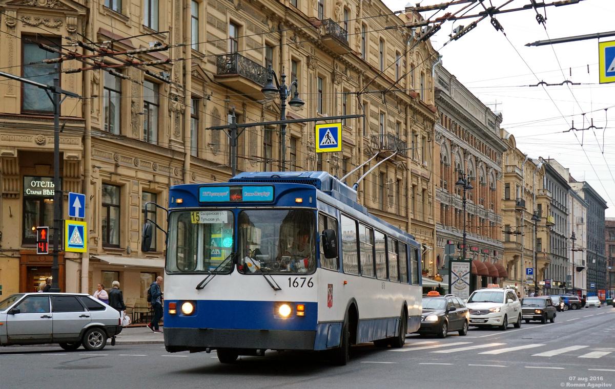 Санкт-Петербург. МТрЗ-6223 №1676