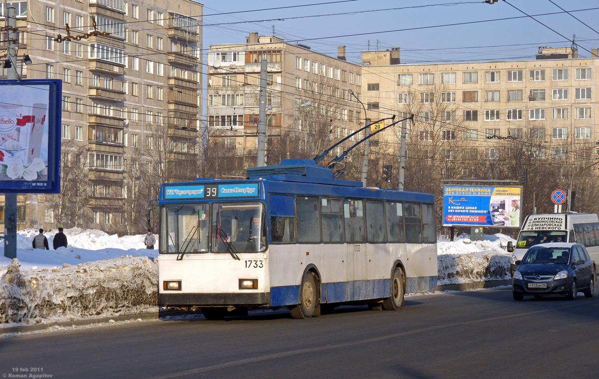 Санкт-Петербург. ВМЗ-5298.00 (ВМЗ-375) №1733