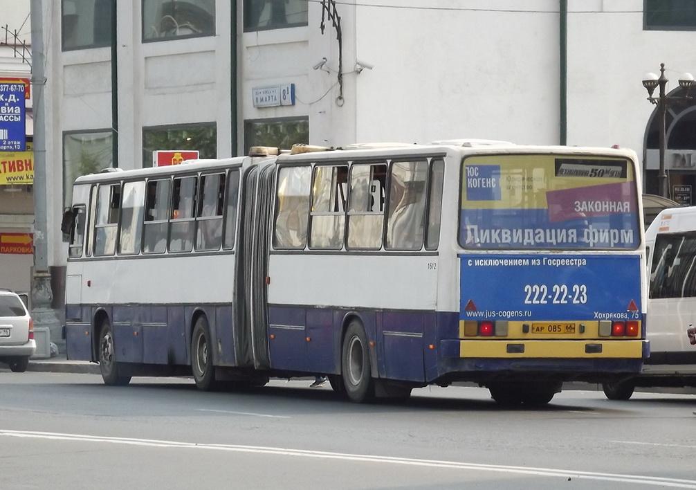 Екатеринбург. Ikarus 283.10 ар085
