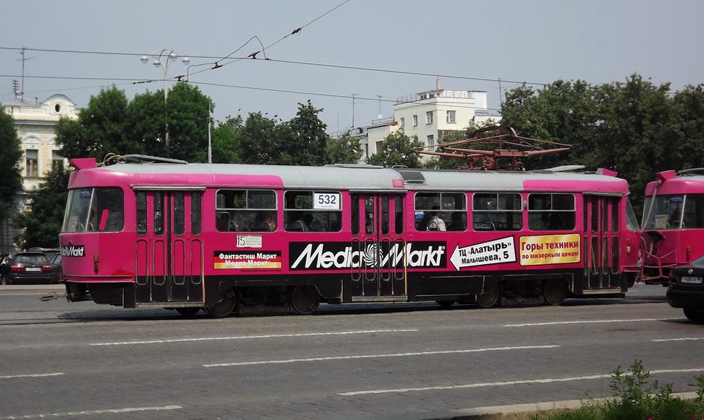 Екатеринбург. Tatra T3SU №532