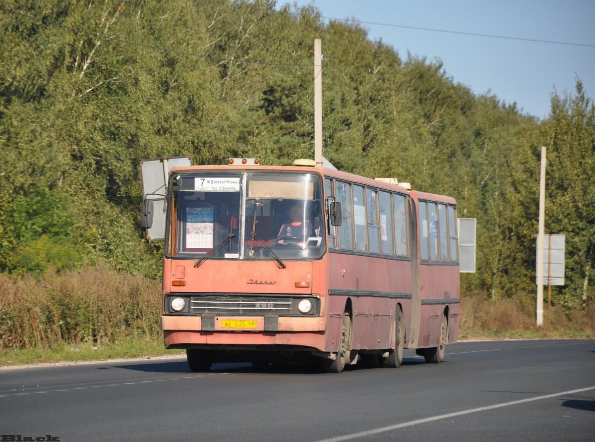 Рязань. Ikarus 280.02 ае035