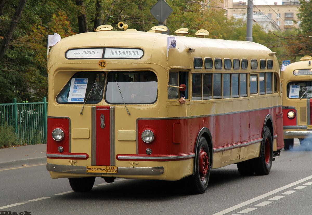 Москва. ЗиС-154 №003