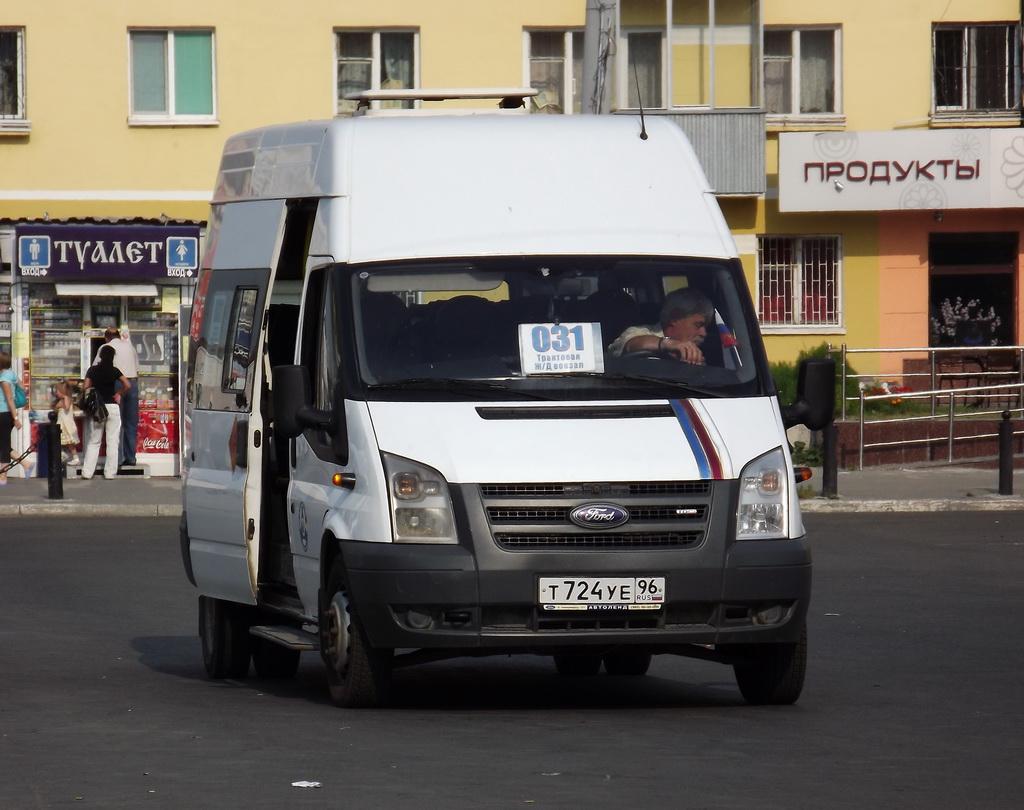 Екатеринбург. Нижегородец-2227 (Ford Transit) т724уе