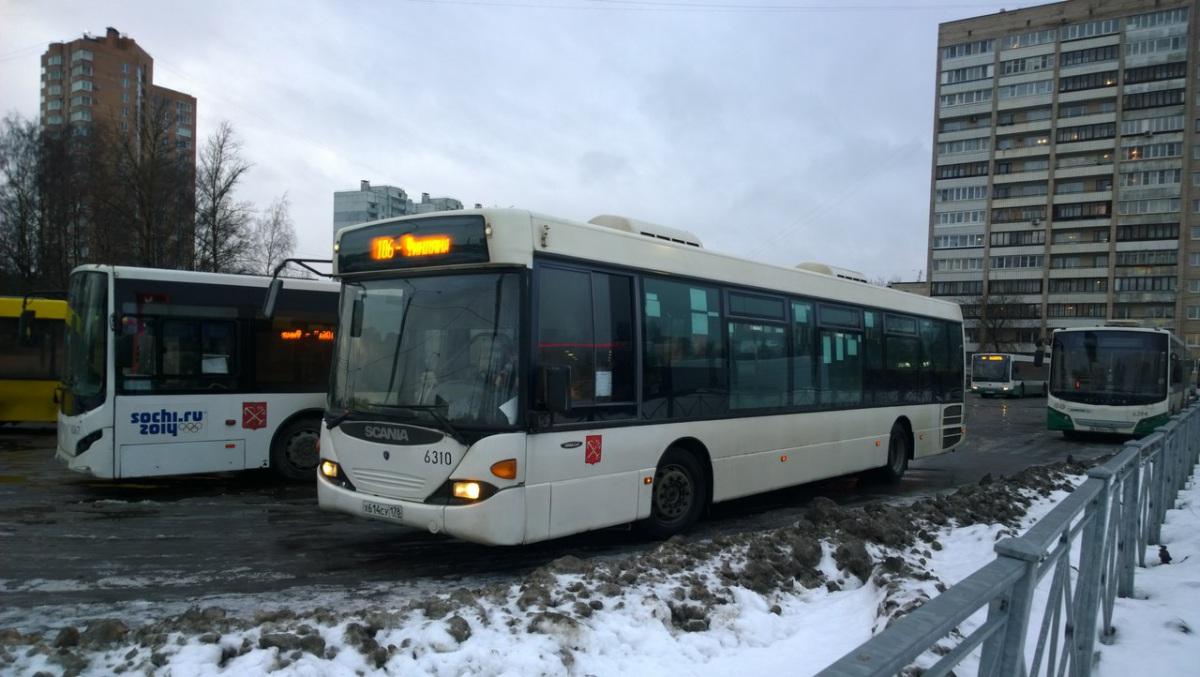 Санкт-Петербург. Scania OmniLink CL94UB х614су