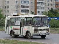 Курган. ПАЗ-32054 в559кн