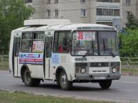 Курган. ПАЗ-32054 к076кт