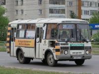 Курган. ПАЗ-32054 р469кс