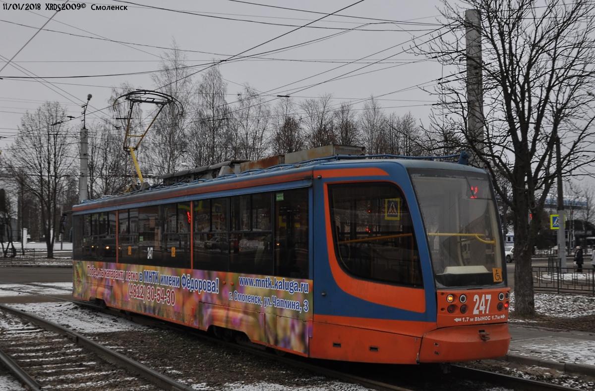 Смоленск. 71-623-00 (КТМ-23) №247