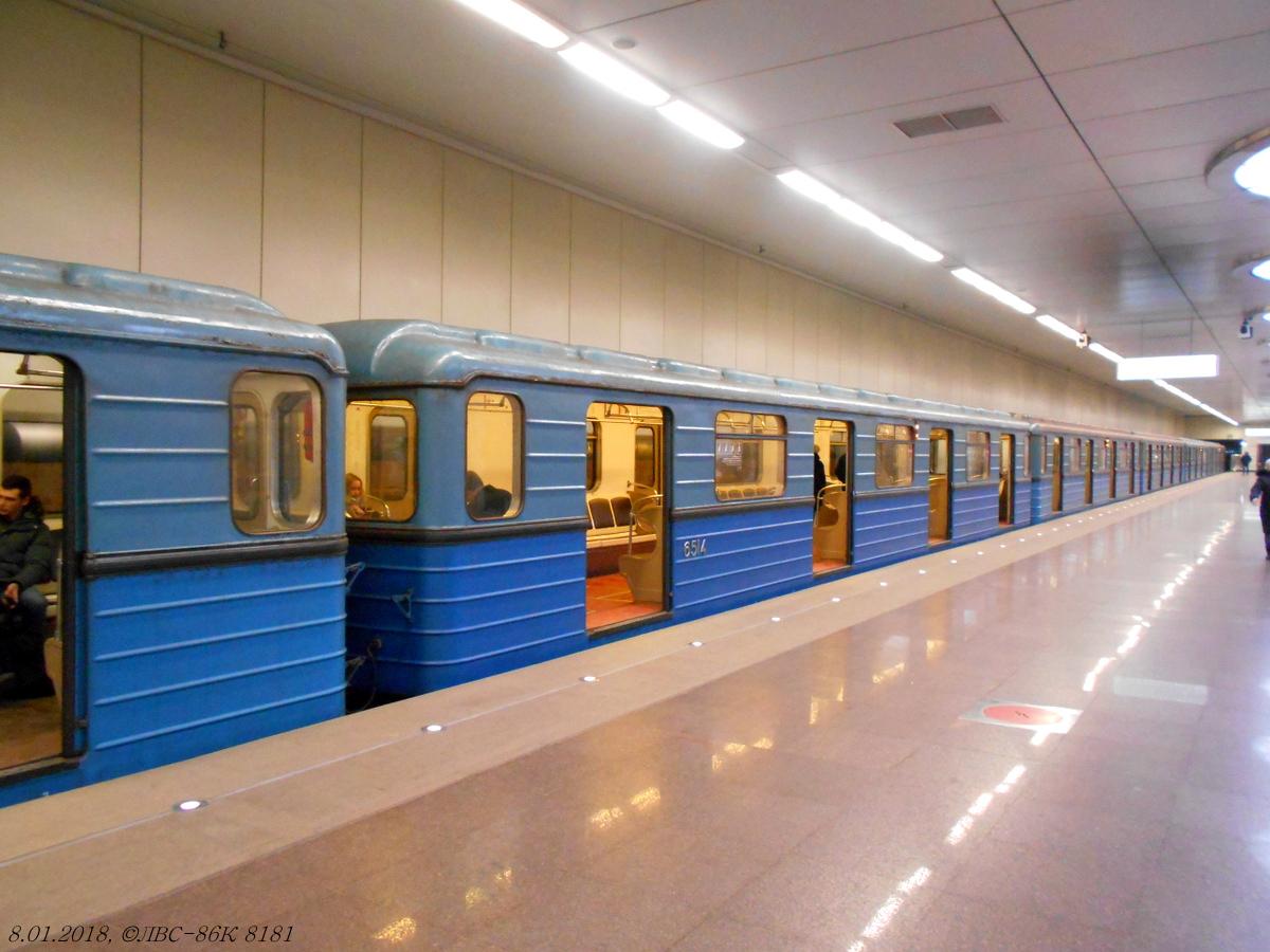 Москва. Ем-508Т-6514