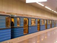 Москва. Еж3-5694