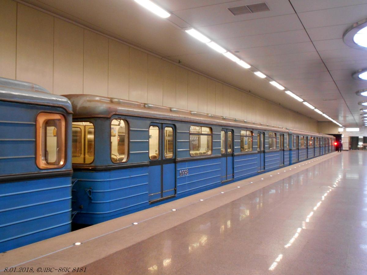 Москва. Ем-508Т-6998