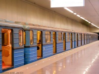 Москва. Ем-508Т-6451