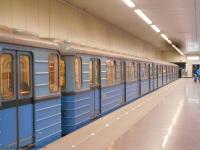 Москва. Ем-508Т-6834