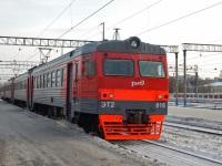 ЭТ2-016