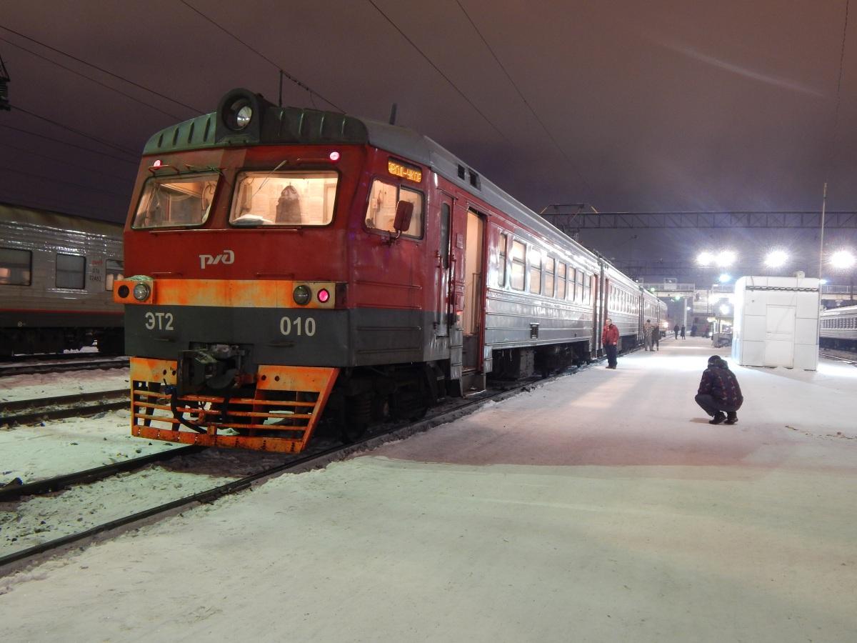 Тюмень. ЭТ2-010
