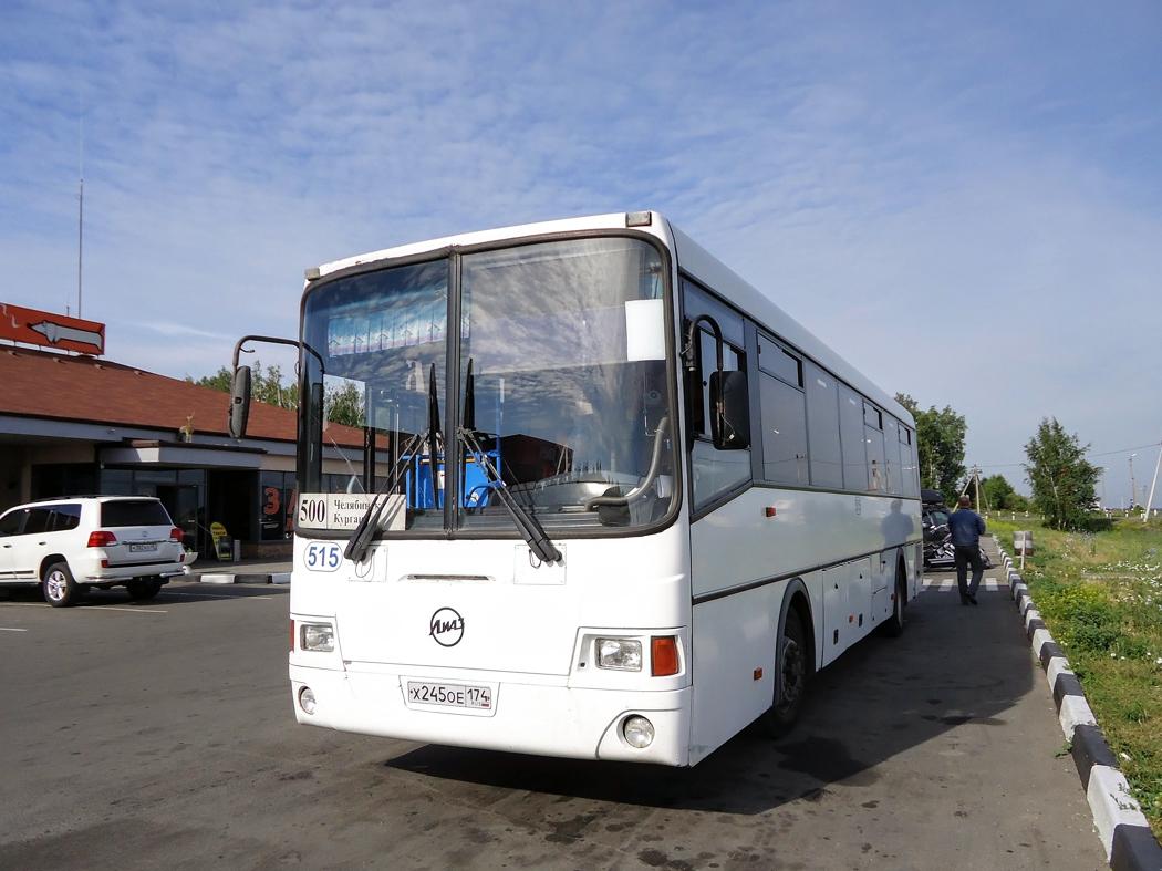 Курган. ЛиАЗ-5256.58 х245ое