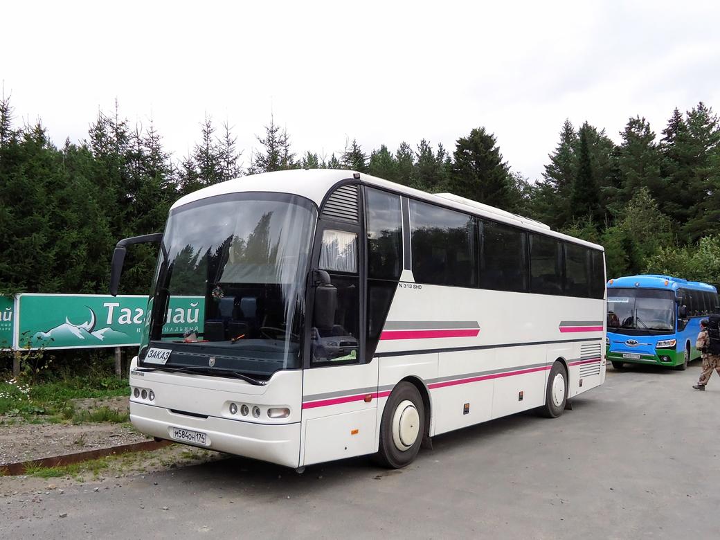 Златоуст. Neoplan N313SHD Euroliner м584он