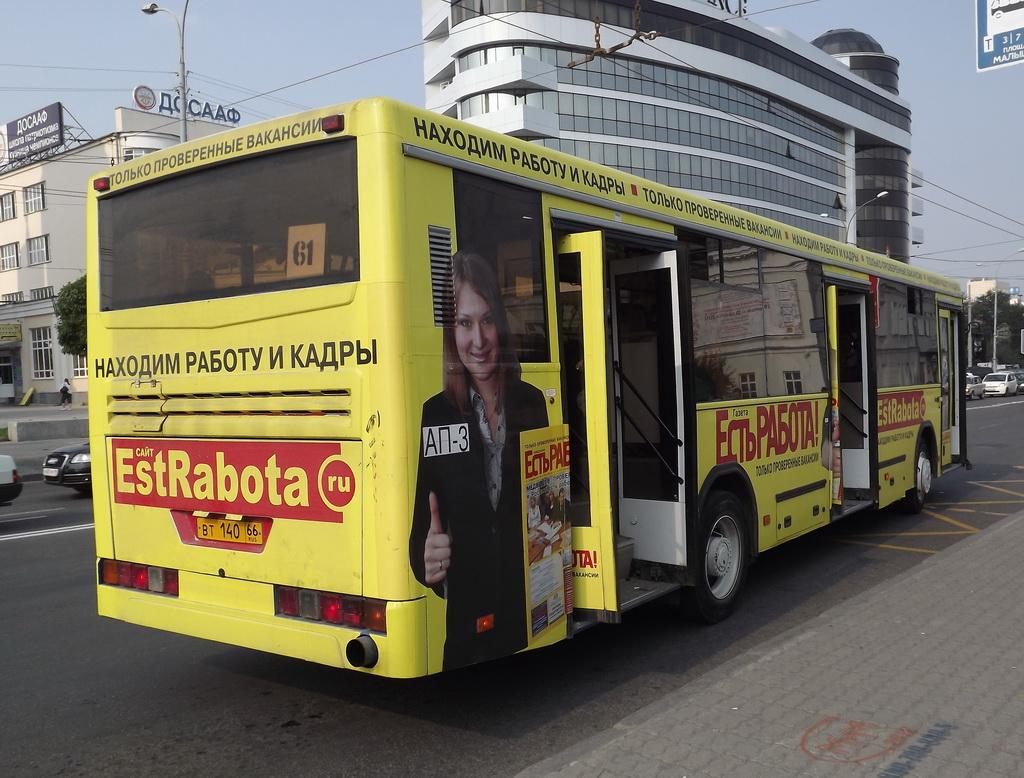 Екатеринбург. НефАЗ-5299-20-22 (5299CA) вт140