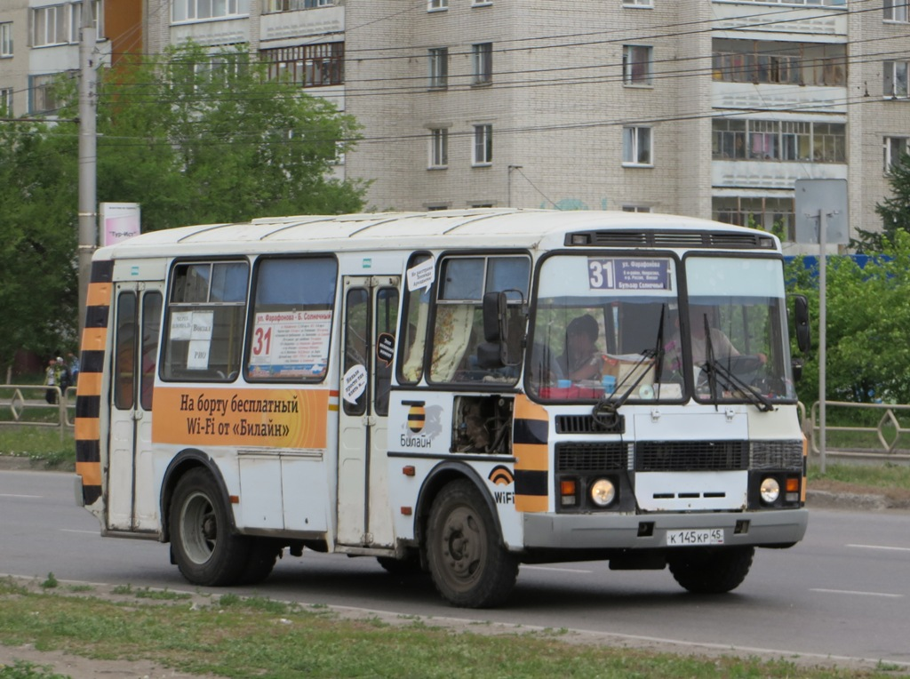 Курган. ПАЗ-32053 к145кр