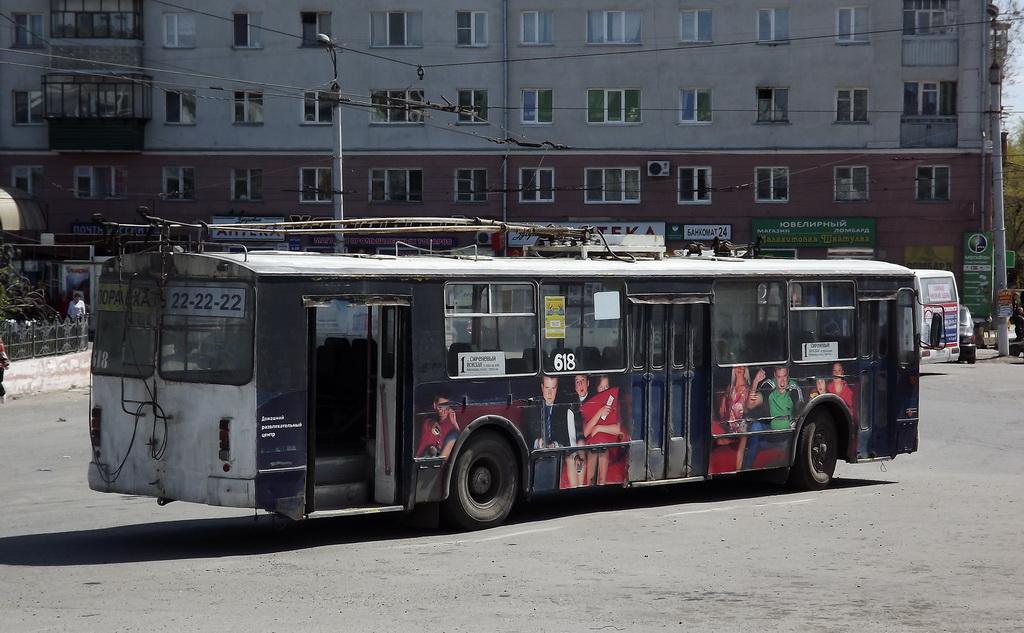 Курган. ЗиУ-682Г-012 (ЗиУ-682Г0А) №618