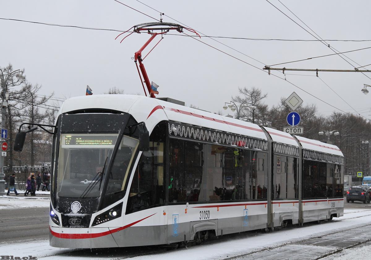 Москва. 71-931М №31050