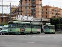 Рим. TAS №7051, TAS №7075